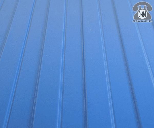 Профнастил С8 сигнальный синий  1200x0.5 мм полиэстер