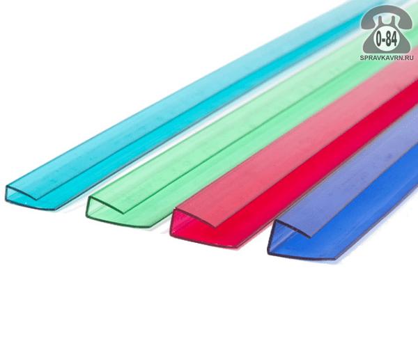 Профиль для сотового поликарбоната Новаттро (Novattro) UP торцевой (торцовый) панели толщиной 4 мм 2.1 м зелёный