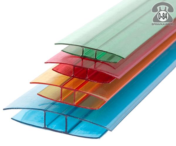Профиль для сотового поликарбоната Новаттро (Novattro) HP соединительный неразъемный панели толщиной 10 мм 6 м синий