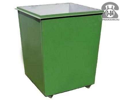 Контейнер для мусора металлический 0.75 м3