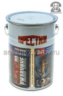 грунт-эмаль по ржавчине Престиж синяя 5 кг (Ростов)