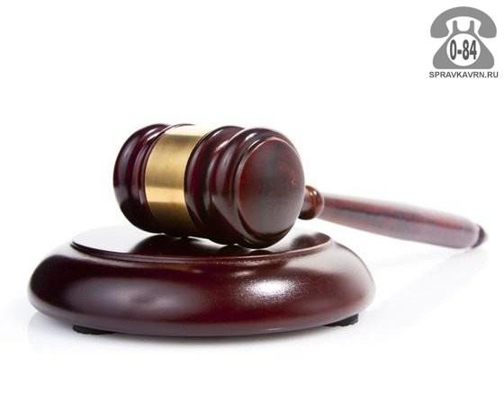 Юридические консультации лично при посещении офиса уголовные дела юридические лица