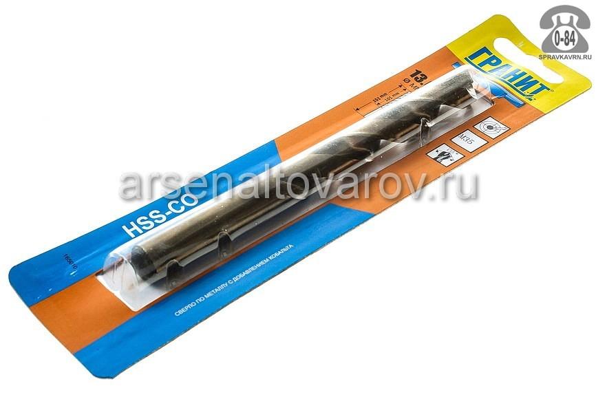 Сверло Гранит 13мм для материала металл