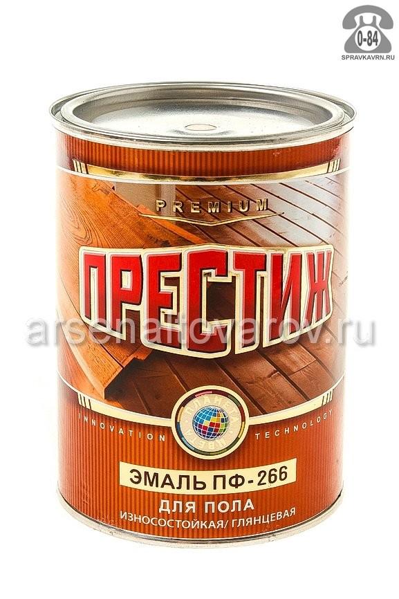Краска Престиж ПФ-266 0.9 кг глянцевая жёлто-коричневая