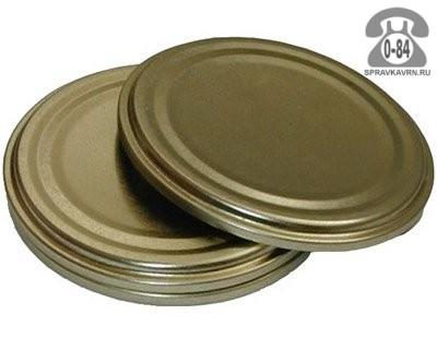 Крышка для консервирования СКО 1-82 металлическая (жестяная)