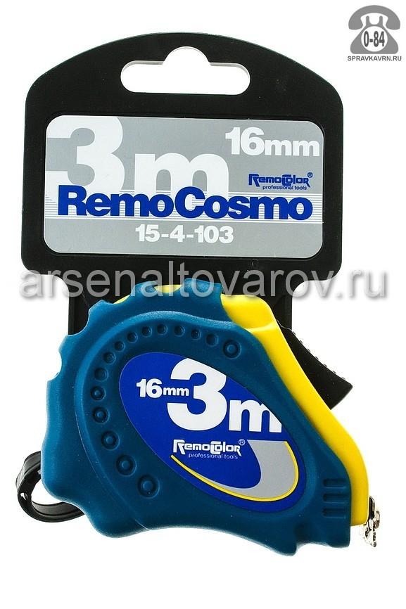 Измерительная рулетка РемоКолор (RemoColor) РемоКосмо 3м