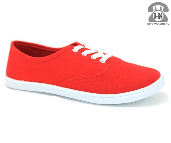 Кеды Триен (TRIEN) LGL 1323 red женские 36-41размер, подошва: ПВХ