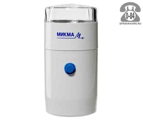 Кофемолка электрическая Микма ИП 30
