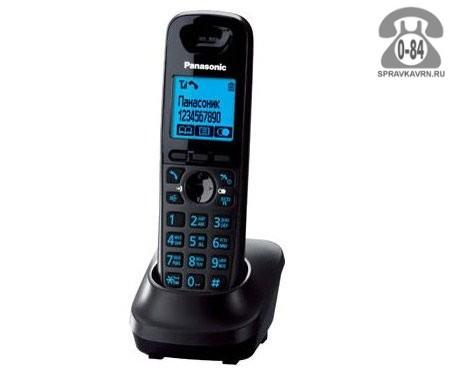 Радиотелефон Панасоник (Panasonic) KX-TGA651 купить в ...