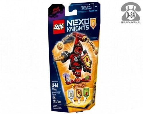 Конструктор Лего (Lego) Nexo Knights 70334 Абсолютная сила Хозяина Тварей