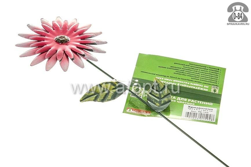 Опора для растений Хризантема 06-186