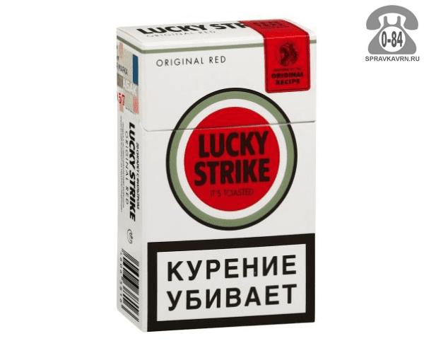Сигареты лаки страйк купить в москве в розницу цена почему нельзя заказать сигареты на дом