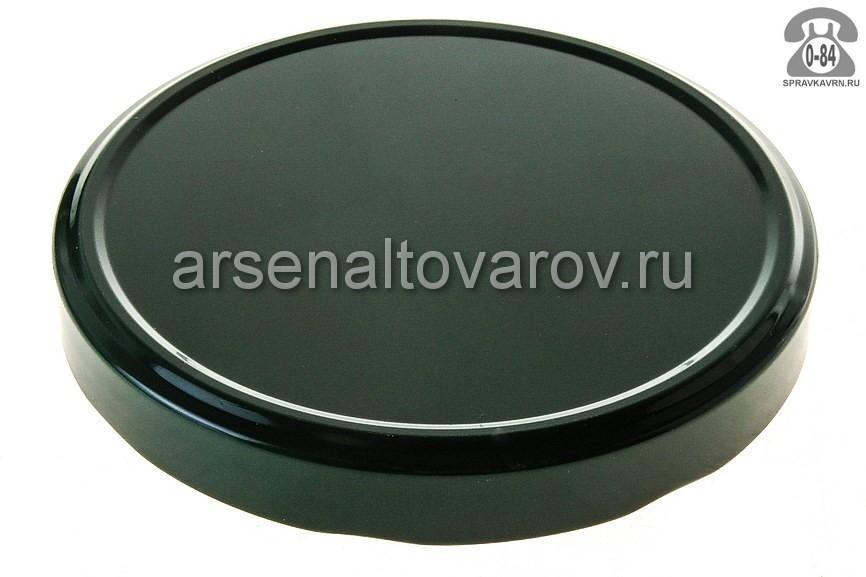 Крышка для консервирования Массили групп (Massilly Group) Твист 1-110 зеленая металлическая (жестяная)