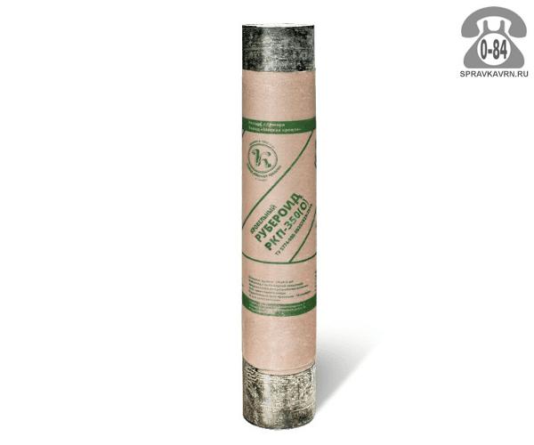 Рубероид РКП-350(о) 15м2 пылевидная посыпка