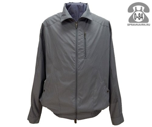 Куртка-ветровка мужская 44-52