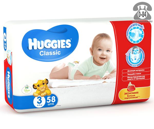 Подгузники для детей Хаггис (Huggies) Classic 4-9 кг (58) 4-9, 58шт.
