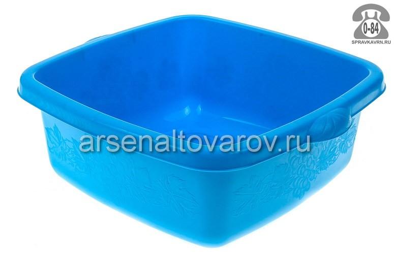 таз пластмассовый квадратный 13 л (08013) голубой (Пятигорск)