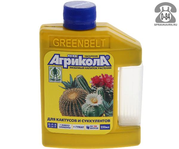 Удобрение минеральное Агрикола Аква для кактусов 0.25 л