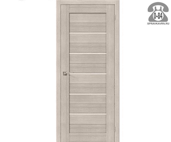 Межкомнатная деревянная дверь ЭльПорта, фабрика (el PORTA) Порта-22 Magic Fog остеклённая 90см, цвет: капучино (cappuccino)