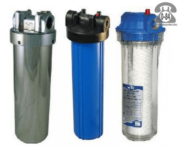 Фильтр для очистки воды грубой механической очистки (картриджный) Россия