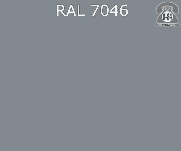 Краска порошковая ФэйХонг (FeiHong) полиэфирная телегрей 2 RAL 7046 Китай