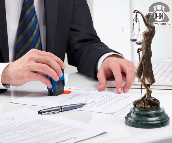 Юридические консультации по телефону заключение брака с иностранцем в РФ юридические лица