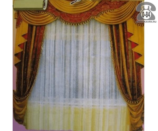 Раздвижная штора Диана для гостиной 2500x3000 мм