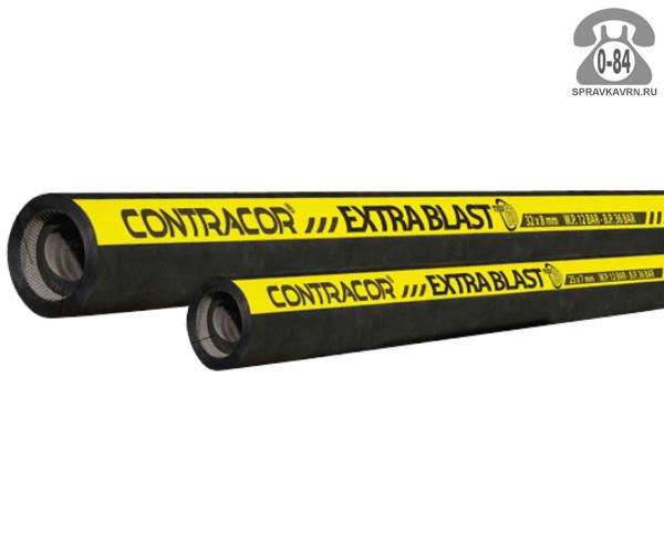 Абразивный рукав Контракор (Contracor) Extra Blast-13, 40 м