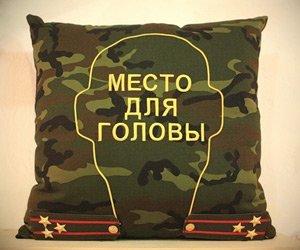 Мужские военные подарки 78