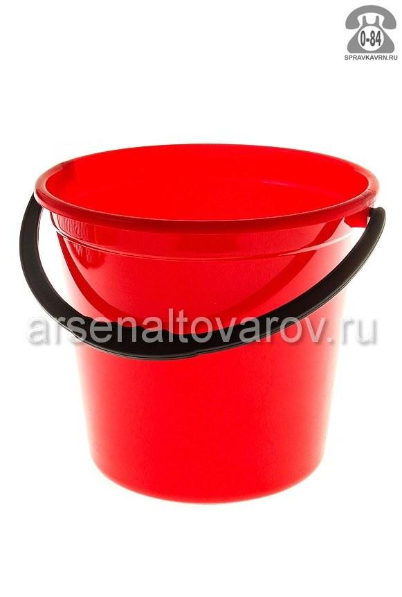 ведро пластмассовое 6 л для пищевых красное (Пятигорск)