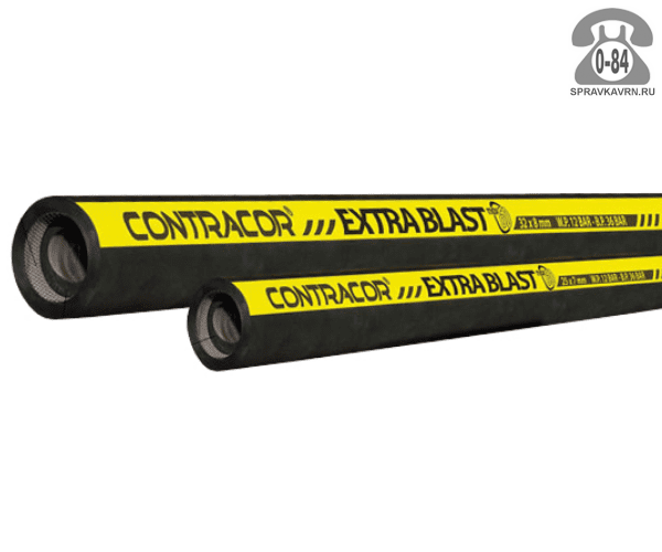 Абразивный рукав Контракор (Contracor) Extra Blast-19, 40 м