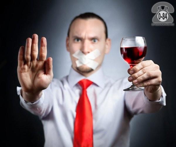 Алкоголизм консультации пациентов нет лечение