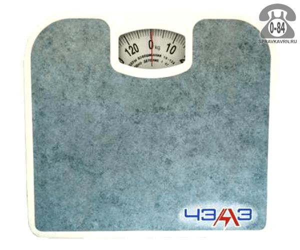 Весы напольные ВБН-130Б