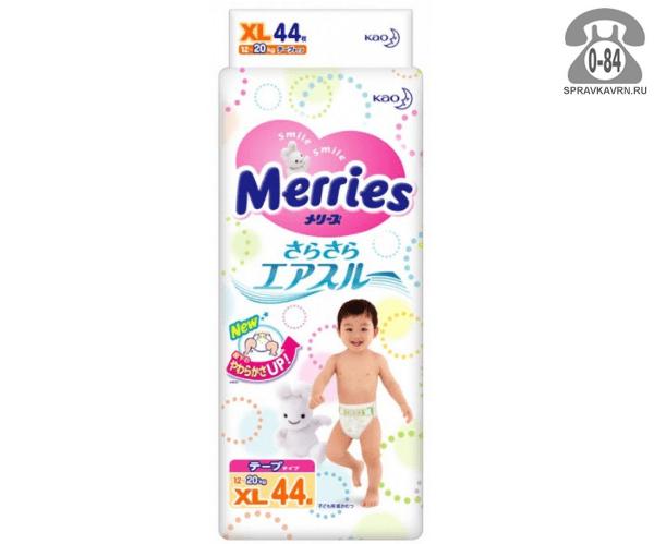 Подгузники для детей Мериес (Merries) 12 кг 20 кг унисекс 44 шт. с резинкой одноразовые с барьерчиками многоразовые застёжки-липучки с индикатором