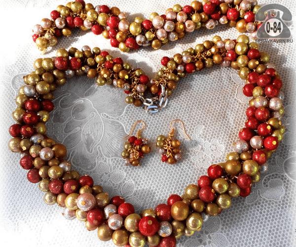 Комплект ювелирных украшений Гроздь вставка разноцвет