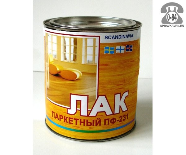 Лак Краски КВИЛ Бор АУ-271 1,8 кг