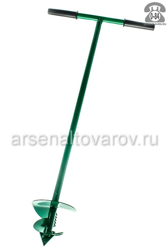 Бур почвенный 100 см шнековый 150 мм зелёный Россия