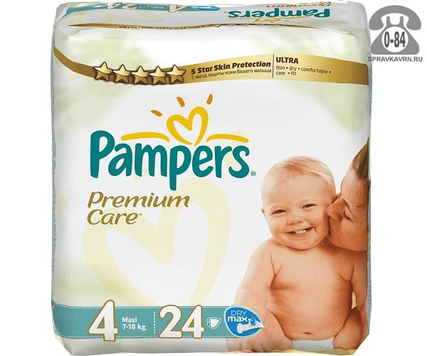 Подгузники для детей Памперс (Pampers) Premium Care 7-18 кг (24) 7-18, 24шт.