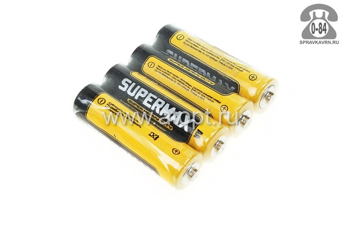 Батарейка Супермакс (Supermax) R06 1.5 В 4 шт. Китай