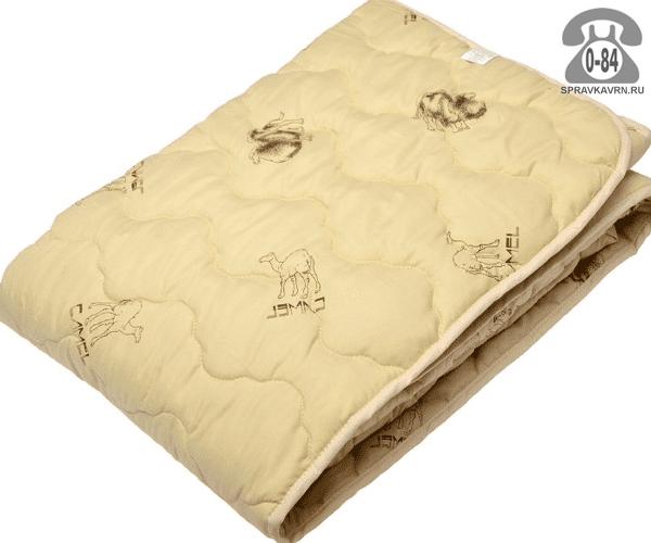 Одеяло верблюжья шерсть 1.5-спальное