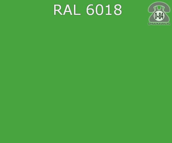 Краска порошковая ФэйХонг (FeiHong) полиэфирная желто-зелёный RAL 6018 Китай