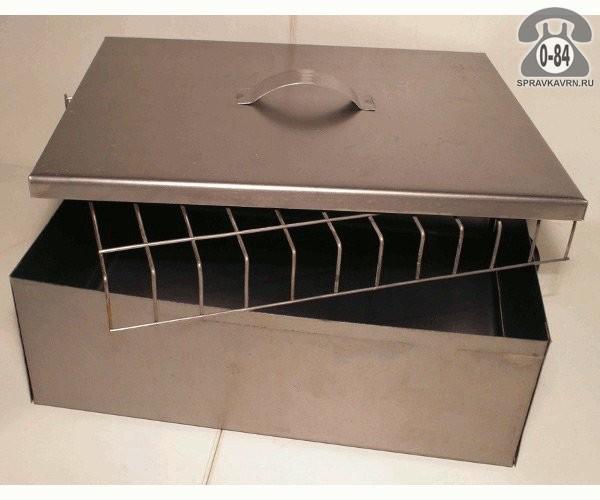 Коптильня бытовая Дымок сталь 0.6 мм коптильня-мангал 26.5 см 13 см 1-ярусная (одноярусная) горячее копчение г. Миасс