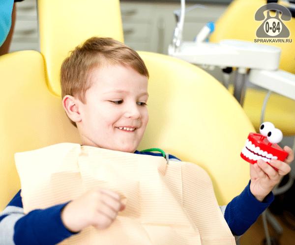 Стоматолог-терапевт детский приём специалиста