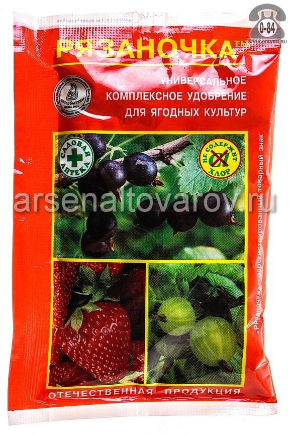 Рязаночка 60 г для ягодных культур удобрение (Россия)