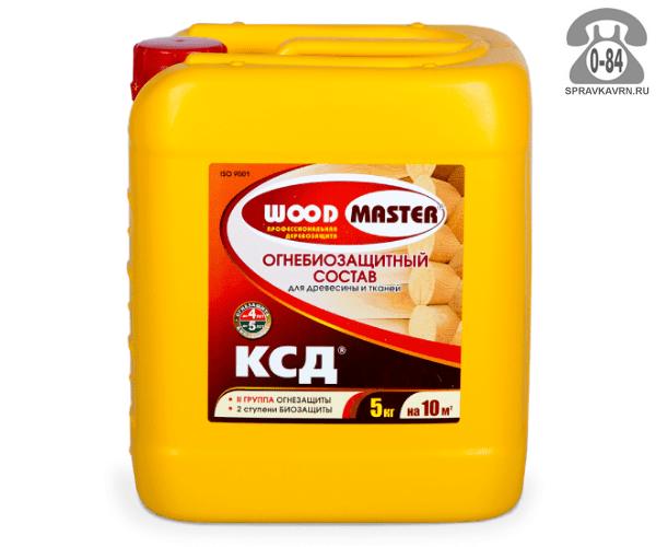 Пропитка КСД для дерева и ткани огнебиозащитная (огнебиозащита) г. Москва