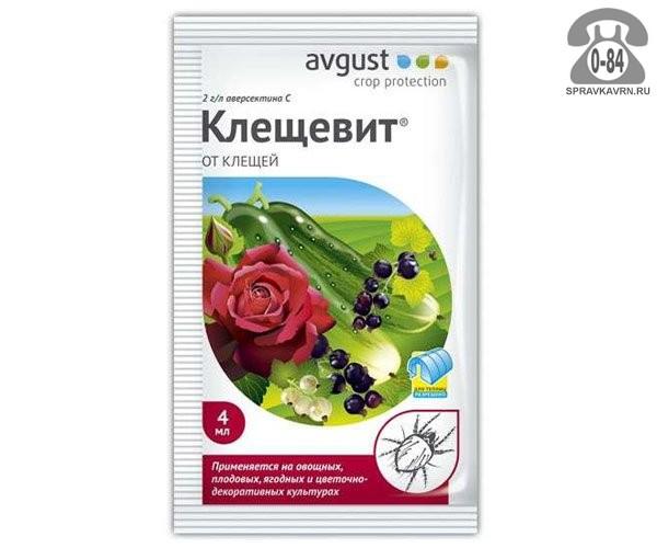Пестициды Август (Avgust) Клещевит 4 мл