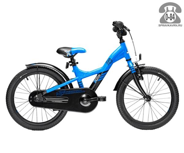 Велосипед Скул (Scool) XXlite 18 alloy (2017), синий