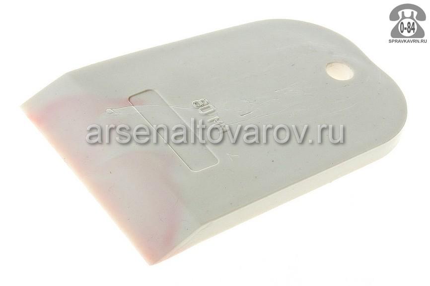 шпатель резиновый 80 мм белый (Россия) (12-2-111)