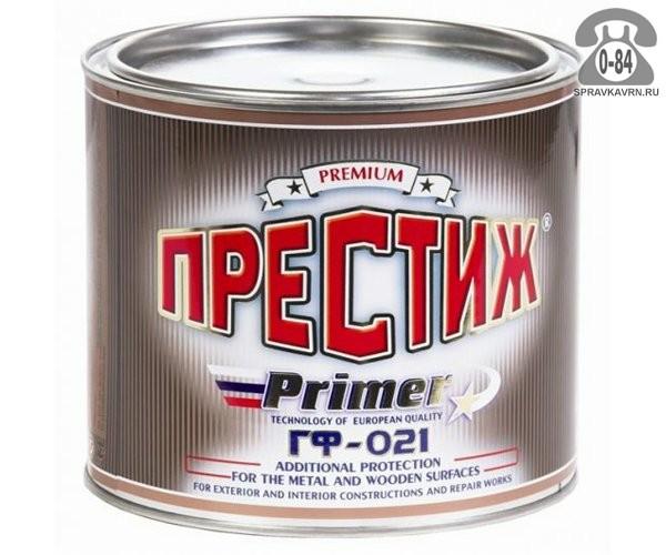 Грунтовка ГФ-021 железная банка красно-коричневая 0.9 кг