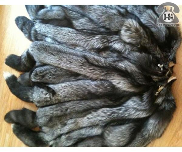 Мех натуральный чернобурка